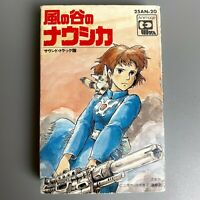 RARE Nausicaa of the Valley of the Wind 1984 cassette tape Studio Ghibli anime