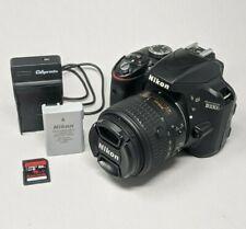 Nikon D3300 DSLR Camera - Black (Kit w/ AF-S DX VRII 18-55mm Lens)