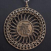 福壽 Antique Chinese 14ct Gold (Fortune & Longevity) Circle Pendant / Amulet