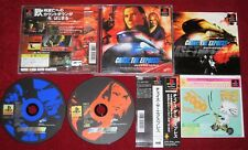 *Complete* PS1 Game CHASE THE EXPRESS NTSC-J Japan Import PlayStation