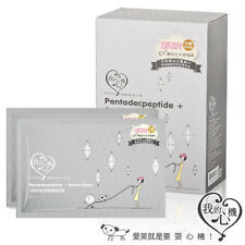 MY Scheming Beauty pentadeceptide amino mask 5 Pcs 15胜月太胺基酸晶鑽面膜
