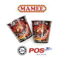 MAMEE Daebak Korea Ghost Pepper Spicy Chicken Ramen Noodles