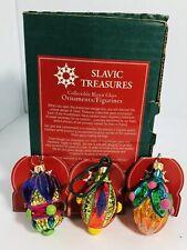 Slavic Treasures Retired Glass Ornament - 3 Baubles