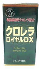 Yuki pharmaceutical Chlorella Royal Dx 1550 tablets made in Japan*