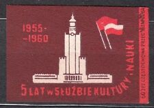 POLAND 1960 Matchbox Label - Cat.Z#195 1955-1960,  5th in ministry of Culture ..