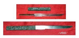 KOZUKA w/blade,inlay,wave,Edo,copper*iron/of042/