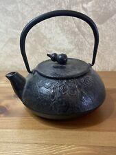 Antique Black Japanese Kettle Cast Iron Teapot Tetsubin  Floral Decorated