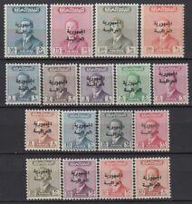 1958 Irak Iraq * Mi.228/44 mainly MNH, Freimarken Definitives Portrait [st3845]