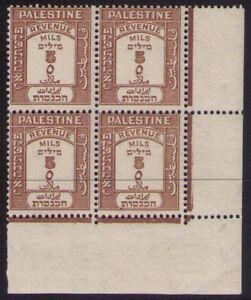 Palestine Stamps Superb MNH 1928 Revenue 5 Mils BROWN BLOCK OF 4 STAMPS
