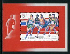 China PRC Scott #2401 MNH S/S OLYMPICS 1992 Barcelona CV$2+
