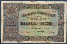 BILLET de BANQUE de BULGARIE - 50 LEVA Pick n°24.a de 1917 en TB N° 1240946