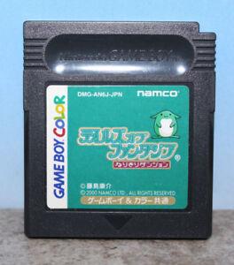 Tales of Phantasia Gameboy Color Japanese Import Cartridge Only DMG-AN6J-JPN