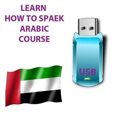 Learn How to Speak ARABIC Language USB while in car any mp3