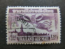 A5P17 Thailand Siam Air Post Stamp 1952-53 1.50b used #80