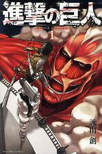 Shingeki no Kyojin (1) Attack of Titan Japanese original version / manga comic