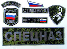 Russian Army SPETSNAZ digital camo Uniform Patch Set Complete SCORPION WELCRO