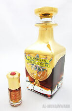 12ml Dehnal Oudh Kalimantan by Al Haramain - Traditional Perfume Oil/Attar/Oud