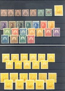 HONDURAS COLLECTION 120 STAMPS */ (*) - MOST VF
