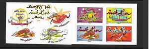 """France - 2009 €7.84 """"Envoyez vos invitations avec.."""" booklet  - unmounted mint"""