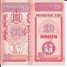 MONGOLIA BILLETE 10 MONGO 1993