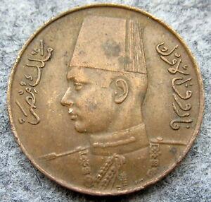 EGYPT FAROUK 1938 - AH 1357 1 MILLIEME, BRONZE