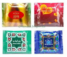 Al Haramain Bakhoor Choose from List - Al Wantani /Haneen/Sheikha/Sedra Bukhoor