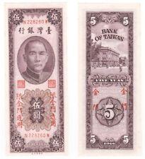 CHINA TAIWAN 5 Yuan Banknote (1966) P.ref: R109 - UNC.