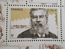 FRANCE 2010 timbre 4450, BOURSE aux TIMBRES, ARTHUR MAURY, neuf** MNH CELEBRITY