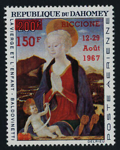 Dahomey C60 MNH Art, Riccoione Stamp Exhibition o/p