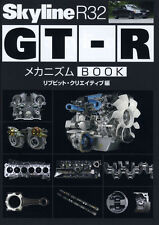 [BOOK] NISSAN SKYLINE R32 GT-R mechanism BNR32 RB26DETT S20 PGC10 Japan