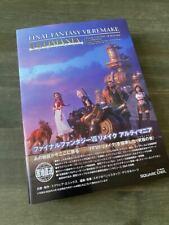 FINAL FANTASY VII REMAKE Ultimania - GAME GUIDEBOOK NEW