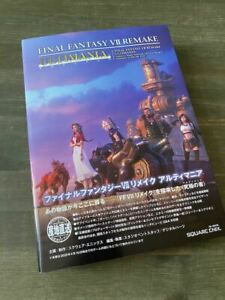 FINAL FANTASY VII REMAKE Ultimania - GAME GUIDEBOOK NEW