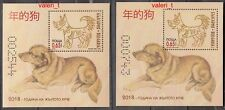 2018 Bulgaria DOGS Chinese New Year The Year of the Big Yellow Dog 2 x S/S MNH**