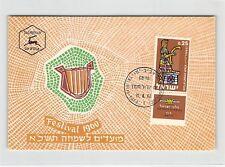 Israel Mk 1960 el rey David King Roi arpa harp Carte maximum card mc cm d9986