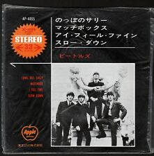 "THE BEATLES ""LONG TALL SALLY"" EP JAPANESE PRESSING STILL IN SHRINK WRAP!"