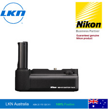 Nikon MB-N10 Multi power battery pack - Z6, Z7