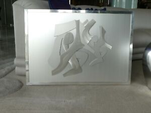 1970'S  LARGE STAINLESS STEEL  FIGURAL CUTOUT WALL ART