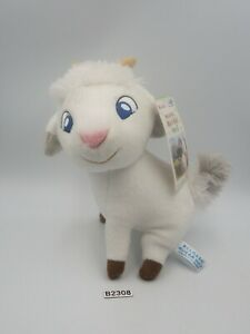 "One Stormy Night Arashi No Yoru Ni B2308 MEI SEGA 2005 Plush 8"" Toy Doll Japan"
