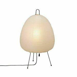 ISAMU NOGUCHI AKARI 1A YT1311 Lamp Stand Light Leg Shade Set