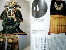 FREE SHIPPING!! Oda Nobunaga Samurai Antiques Sword Armor Azuchi Book  English