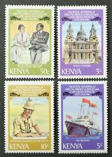 D381 KENYA 1981 Charles & Diana Royal Wedding Mint NH