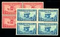 USAstamps Unused VF US Aeronautics Blocks Set Scott 649-650 OG MNH