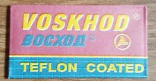 8 Voskhod DE Safety Razor Blades + 1 Bonus Blade USA Seller
