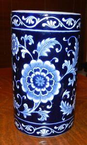 Beautiful NEW Vintage Pier One Mandarin Cobalt Blue-White Utensil Holder - Vase