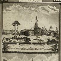 Russia Siberia river cities Trojesski Schorskarskoi 1778 nice old engraved print