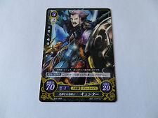 Carte Fire Emblem TCG Gunther  !!!