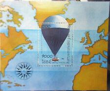 Laos 1983 200 Years of Manned Flight Mini Sheet. MNH.