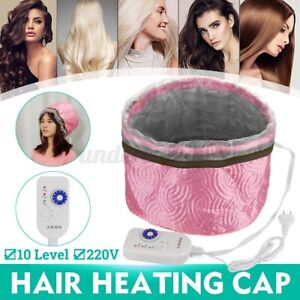 220V Electric Hair Steamer Cap Thermal Care Hat Dryers Heating Nourishing Drying