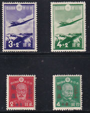 JAPAN Scott # B2-3, B4-5 MNH STAMPS