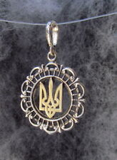 "Ukrainian 14K Yellow Gold Trident Tryzub in Sterling Silver Wreath, 1 1/4"", #503"